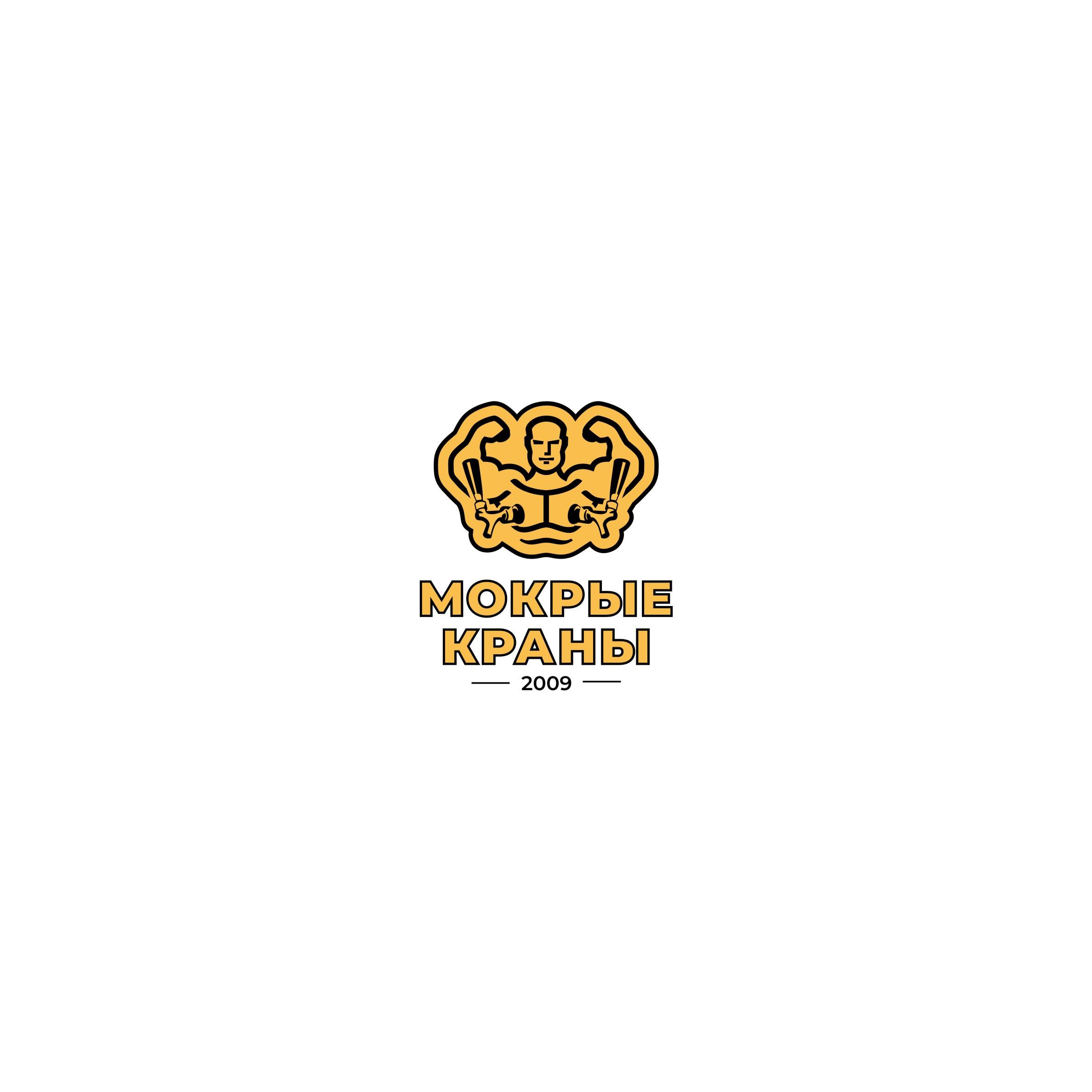 Вывеска/логотип для пивного магазина фото f_507602137541b0af.jpg
