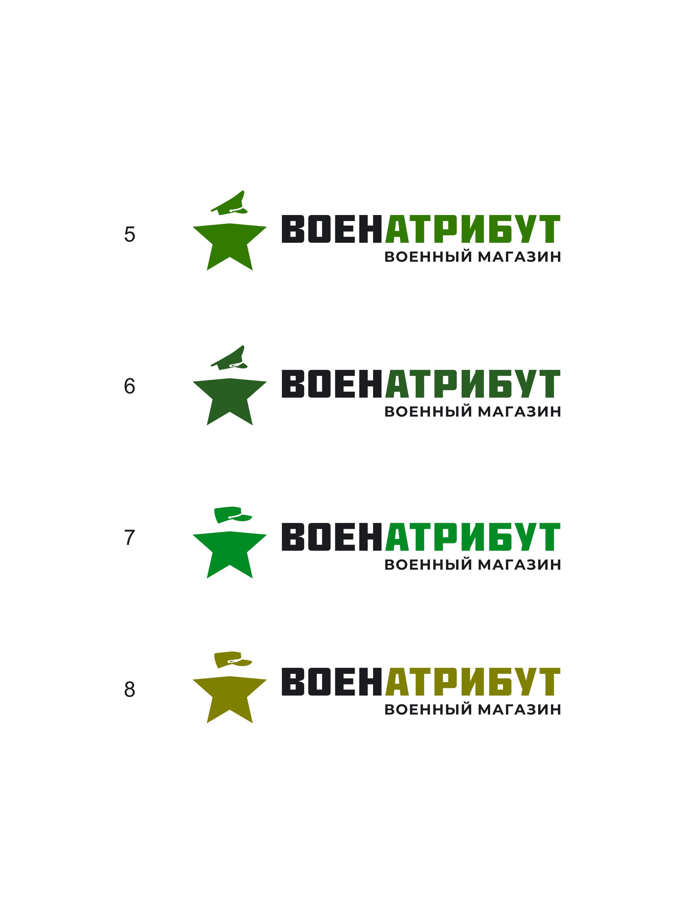 Разработка логотипа для компании военной тематики фото f_68060225ec17fd58.png
