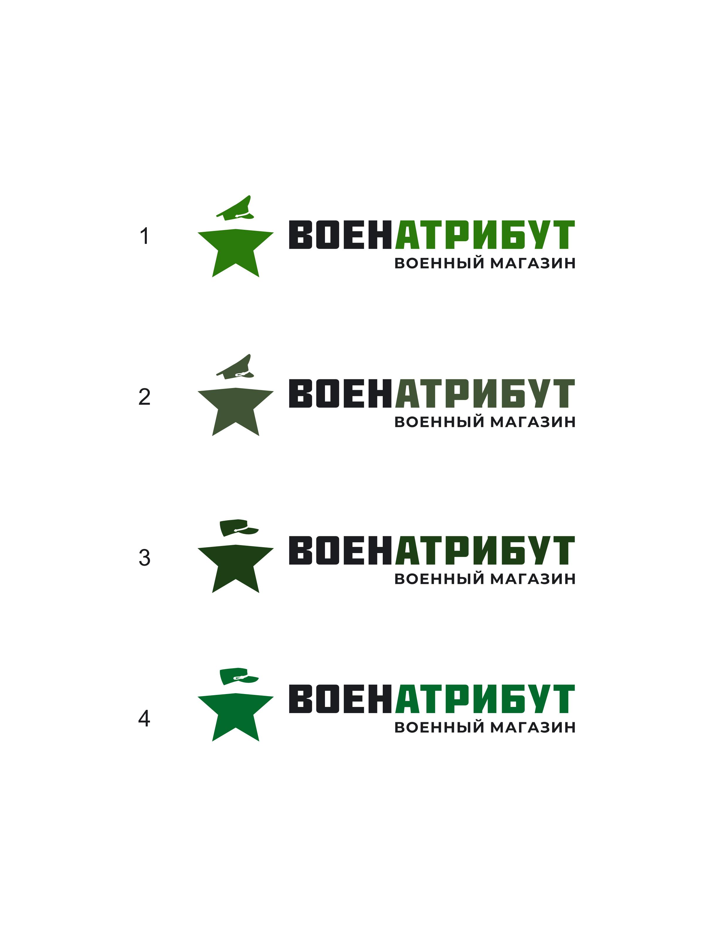 Разработка логотипа для компании военной тематики фото f_856602256845688a.png