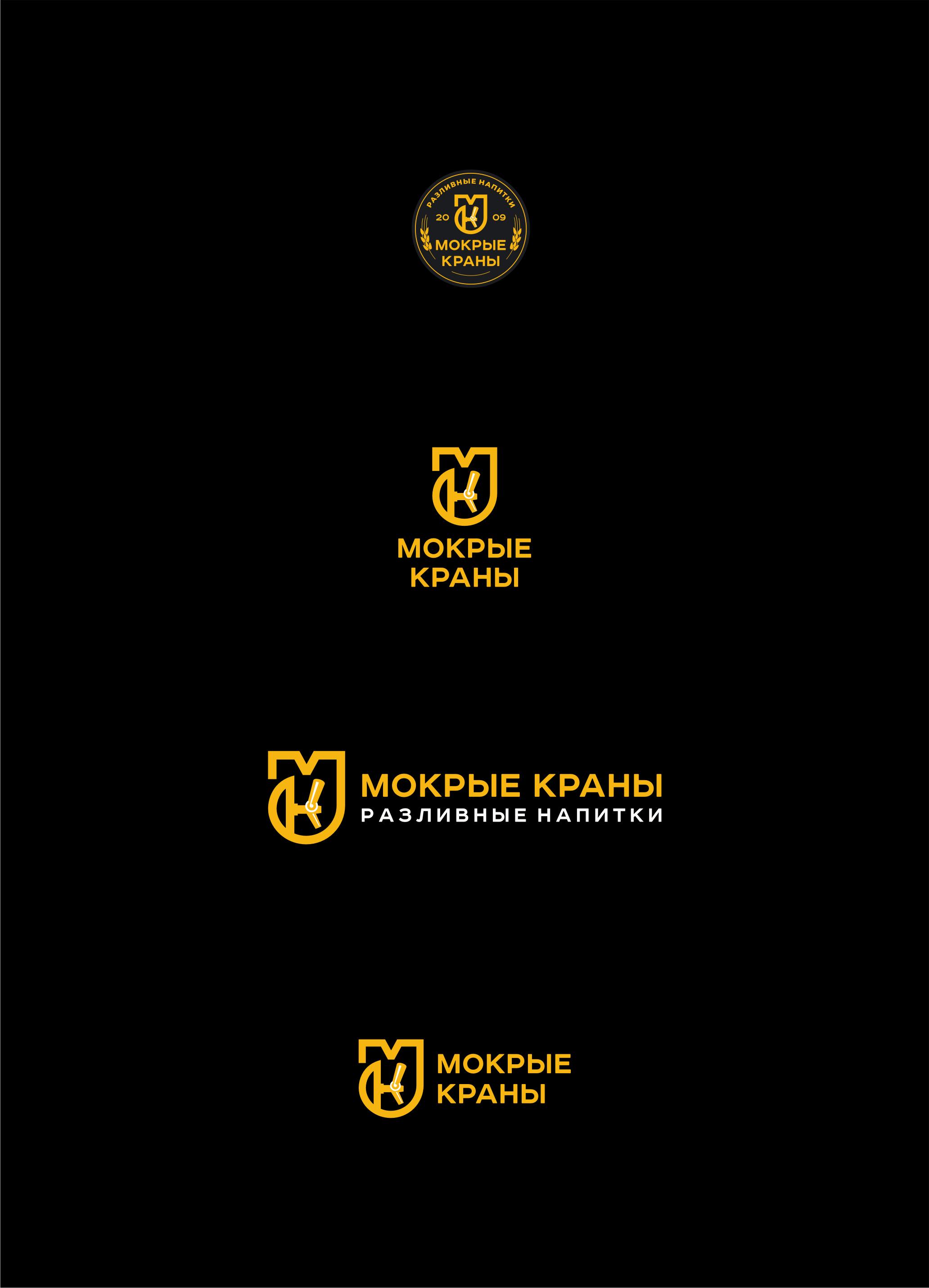 Вывеска/логотип для пивного магазина фото f_90660293c24b36df.png