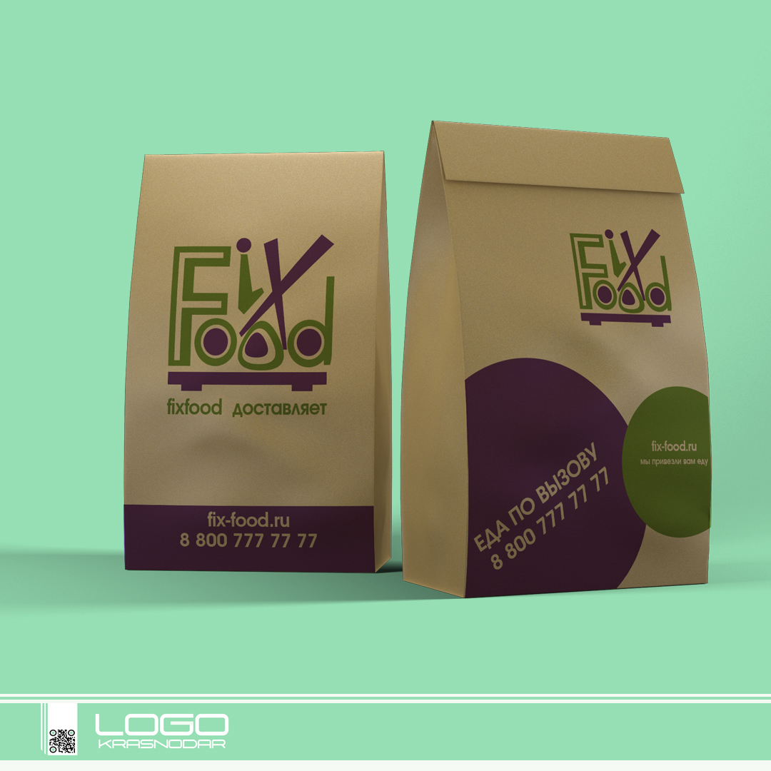 Логотип для доставки еды фото f_2325ec5ba4e27438.jpg