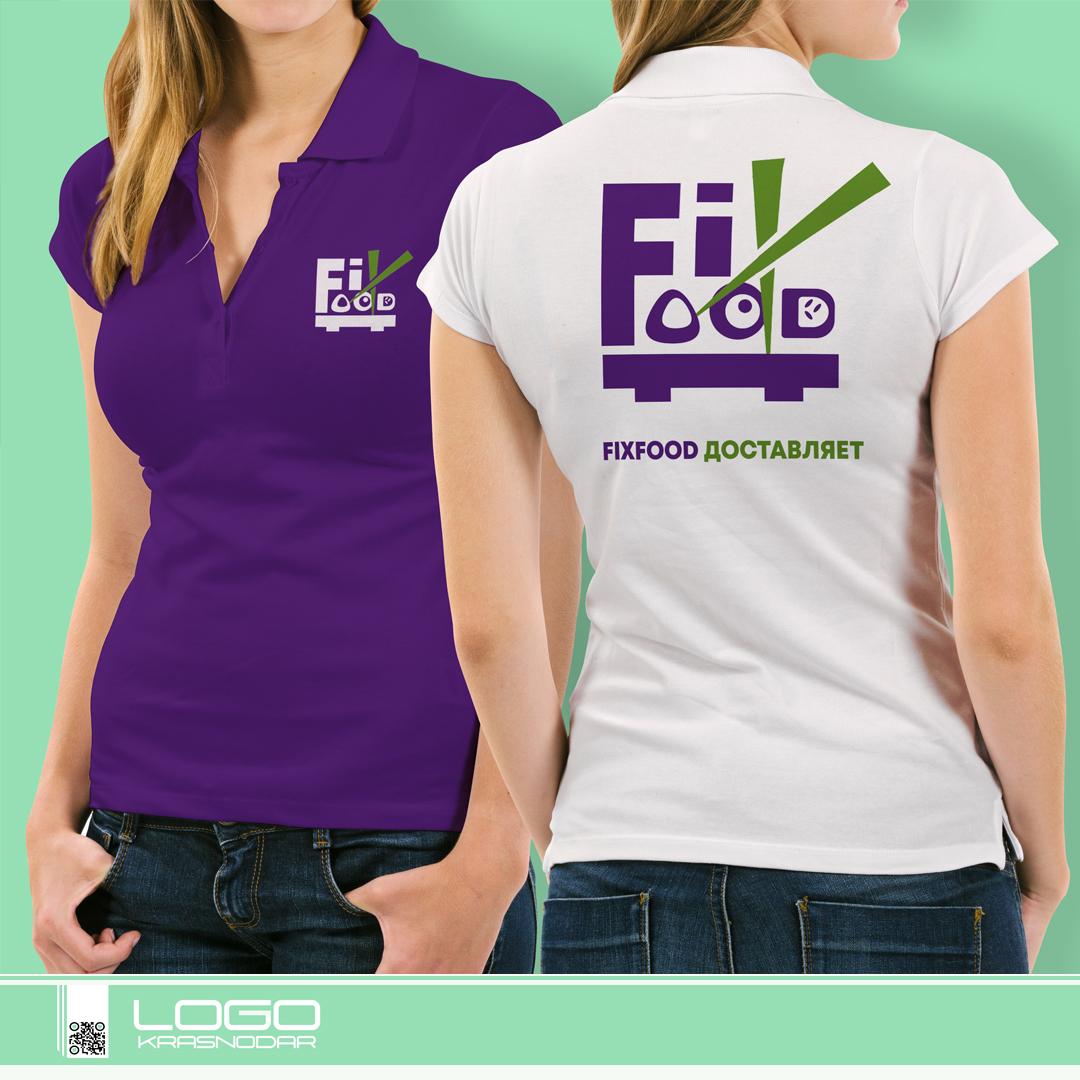 Логотип для доставки еды фото f_4125ec57c0119ce3.jpg