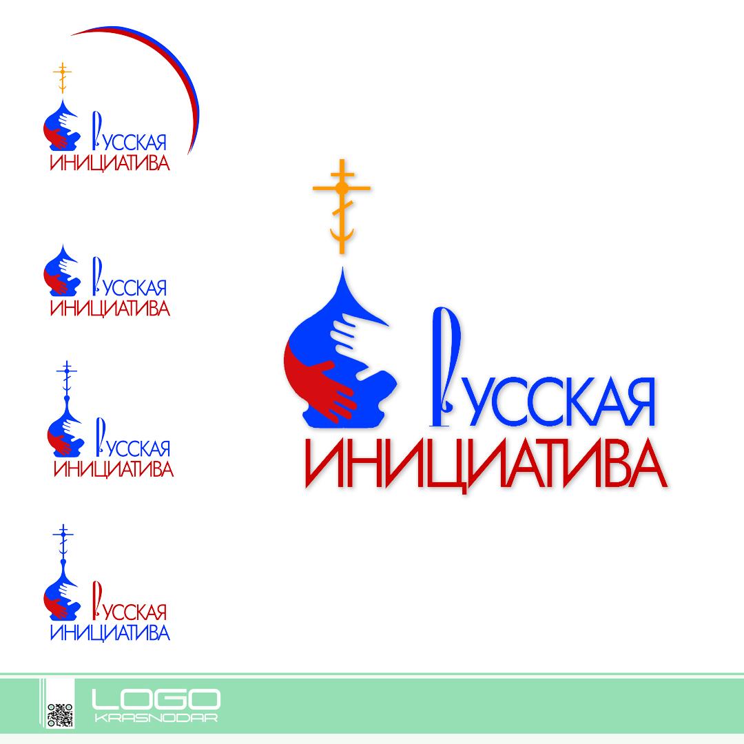 Разработать логотип для организации фото f_6085ebf2ba240529.jpg