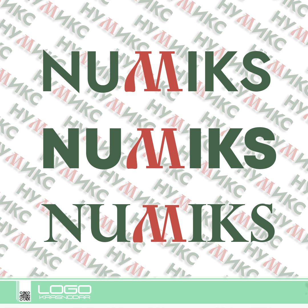 Логотип для интернет-магазина фото f_7675ecdaf73cbd53.jpg