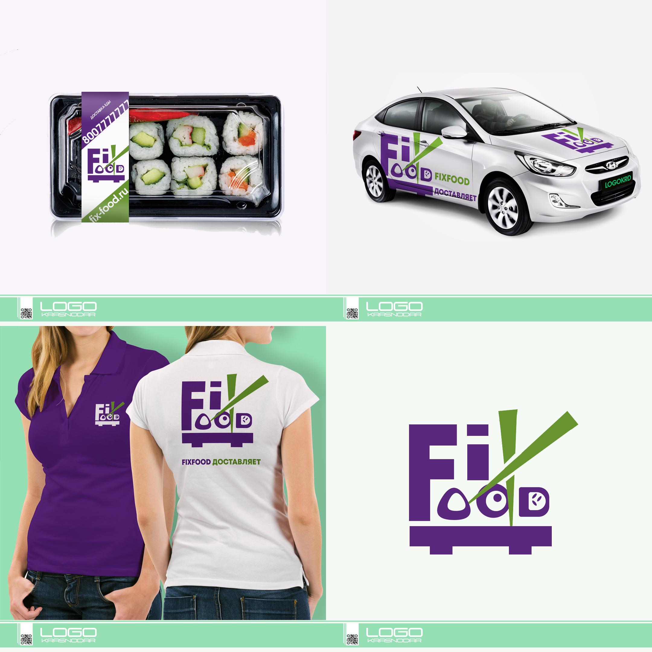 Логотип для доставки еды фото f_9125ec57c07c1c61.jpg