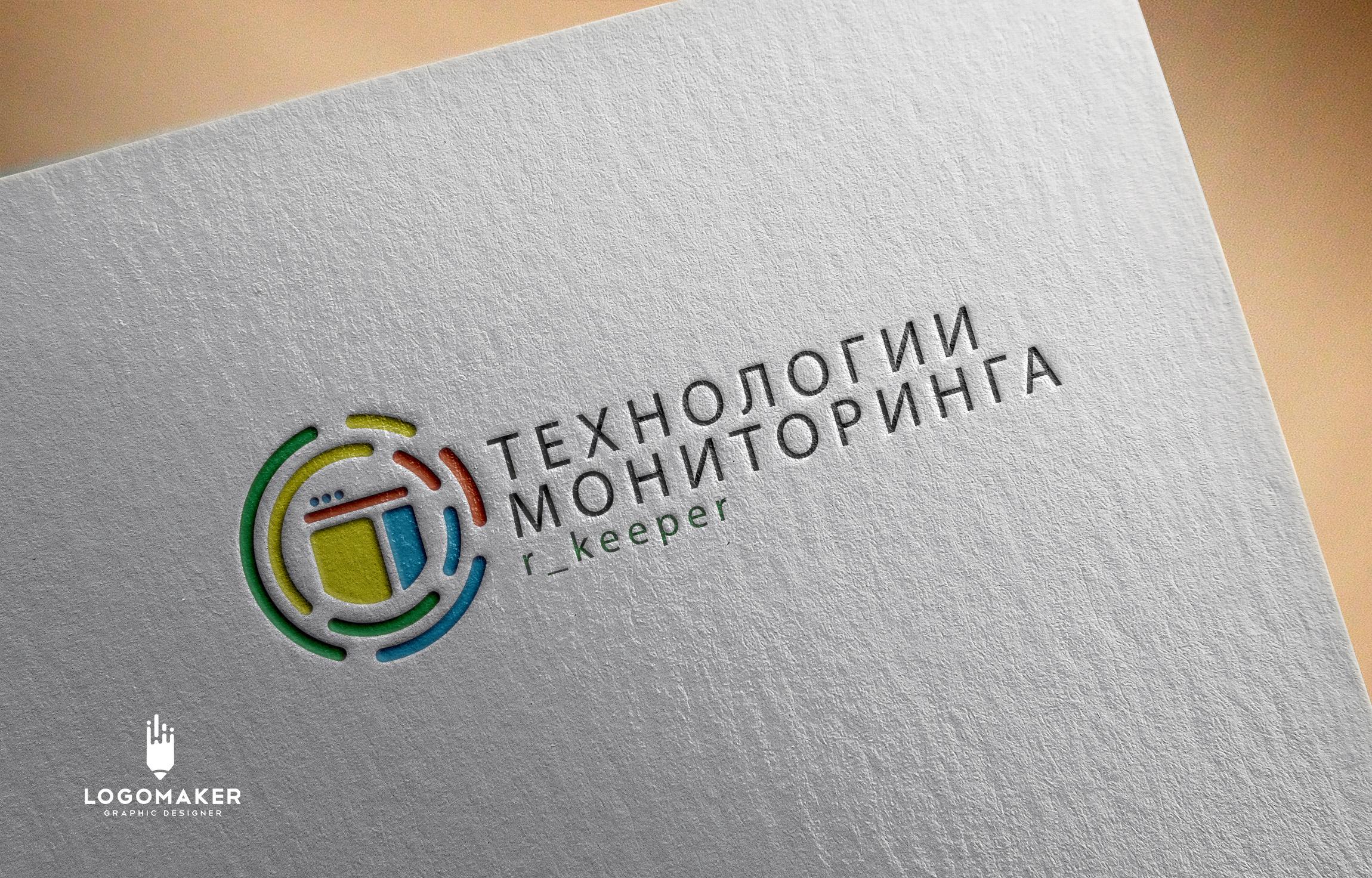 Разработка логотипа фото f_442597b765ff0624.jpg
