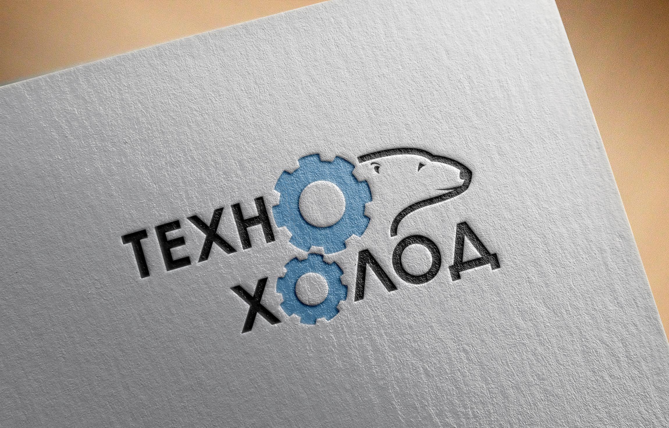 Логотип фото f_4515874b6d96142c.jpg