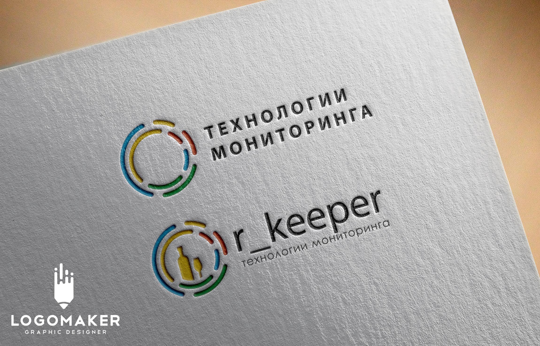 Разработка логотипа фото f_635597848e646f2d.jpg