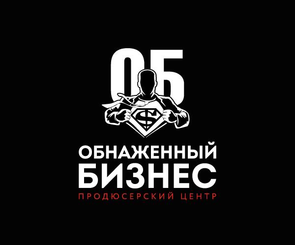"Логотип для продюсерского центра ""Обнажённый бизнес"" фото f_3715ba15144278d9.jpg"