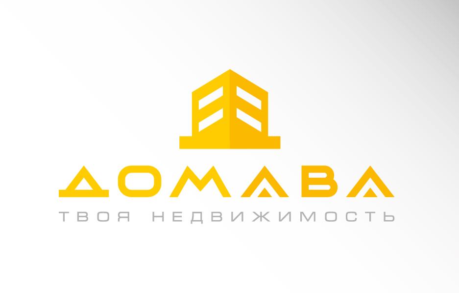Разработка логотипа с паспортом стандартов фото f_8445ba0ec5d484a8.jpg