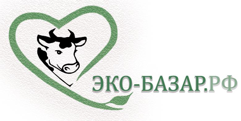 Логотип компании натуральных (фермерских) продуктов фото f_921593efdcd284a9.png