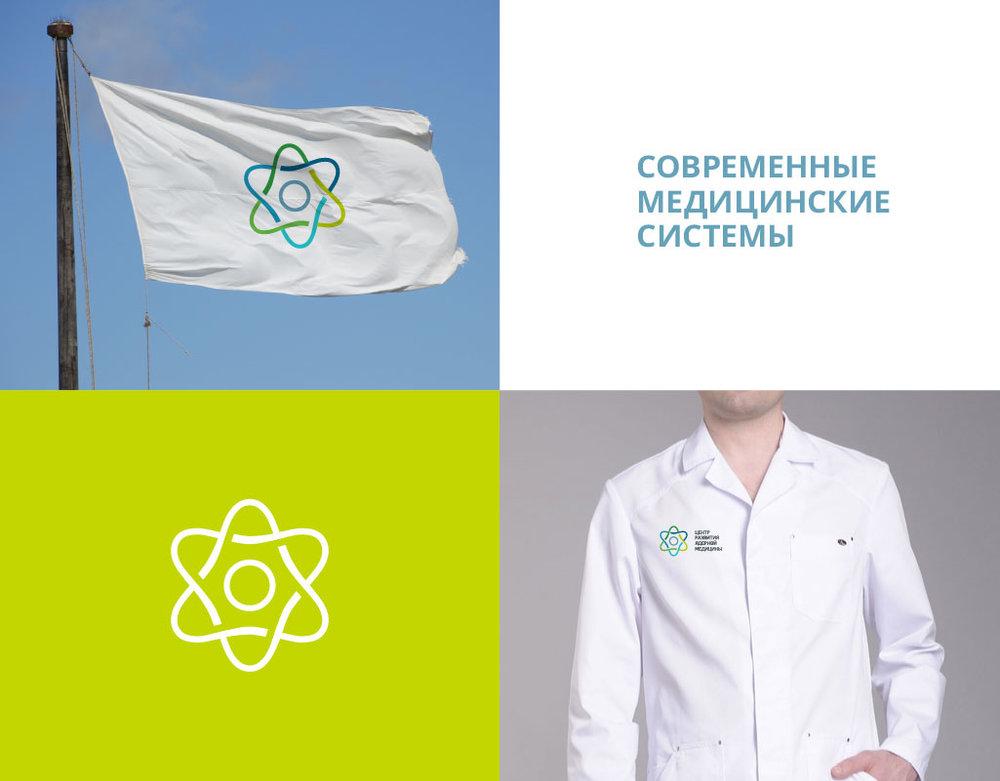 Центр развития ядерной медицины