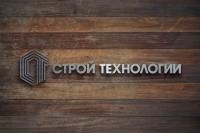 Строй Технологии