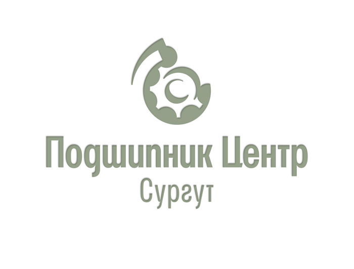 Подшипник Центр Сургут