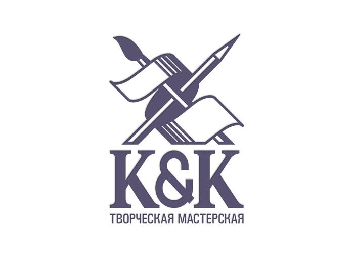 Творческая мастерская К&K
