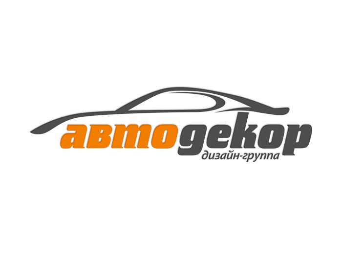 АвтоДекор