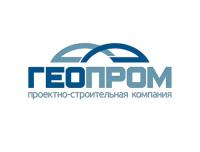 Геопром