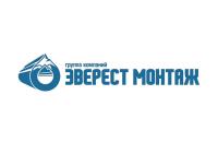 Эверест Монтаж