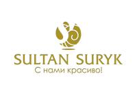 Султан Суйрик