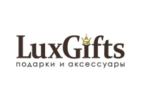 LuxGifts