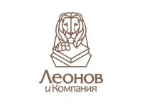 Леонов и Компания