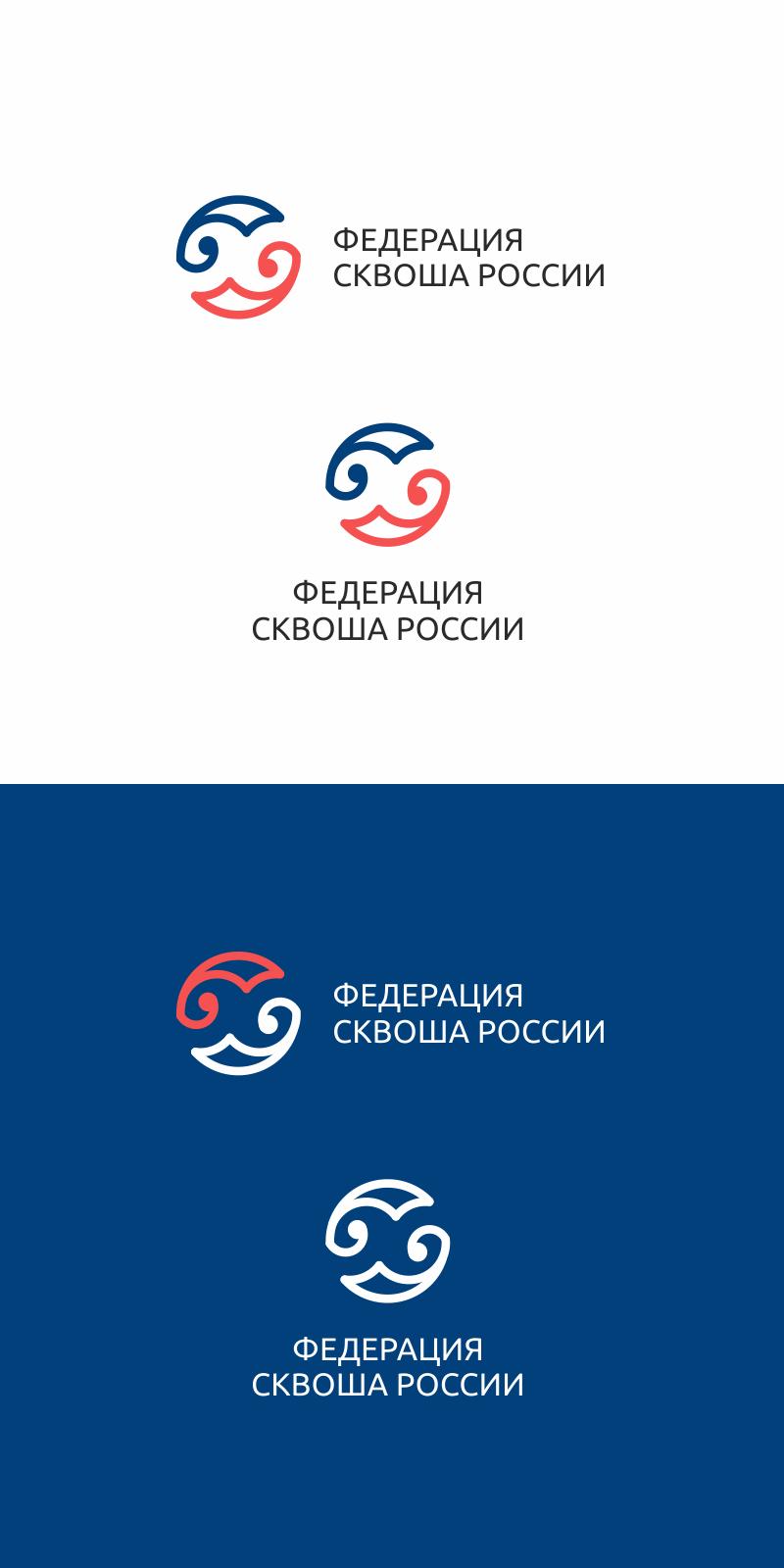 Разработать логотип для Федерации сквоша России фото f_0665f396fdc12e10.png