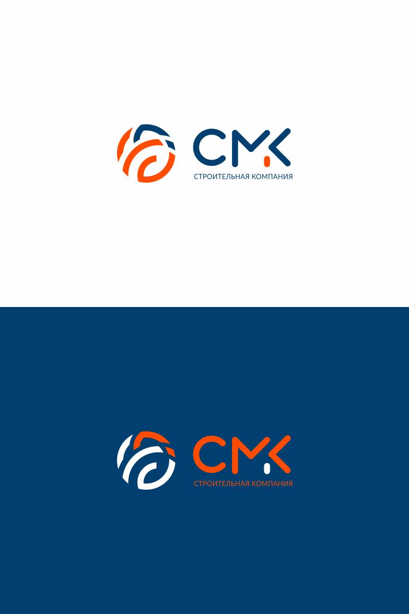 Разработка логотипа компании фото f_1035de415873978a.png