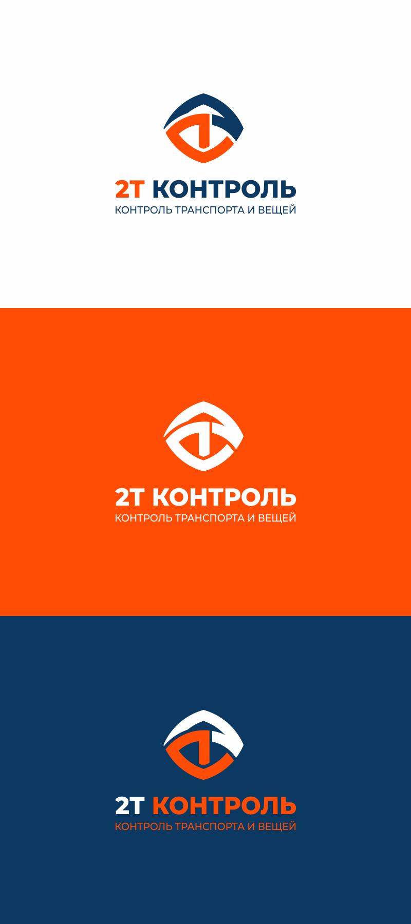 Разработать логотип фото f_1725e26ec592c588.png