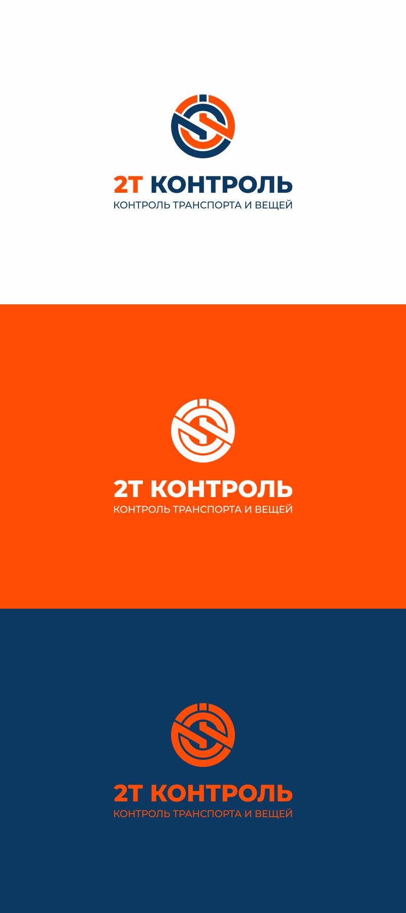 Разработать логотип фото f_1905e21b77221679.png