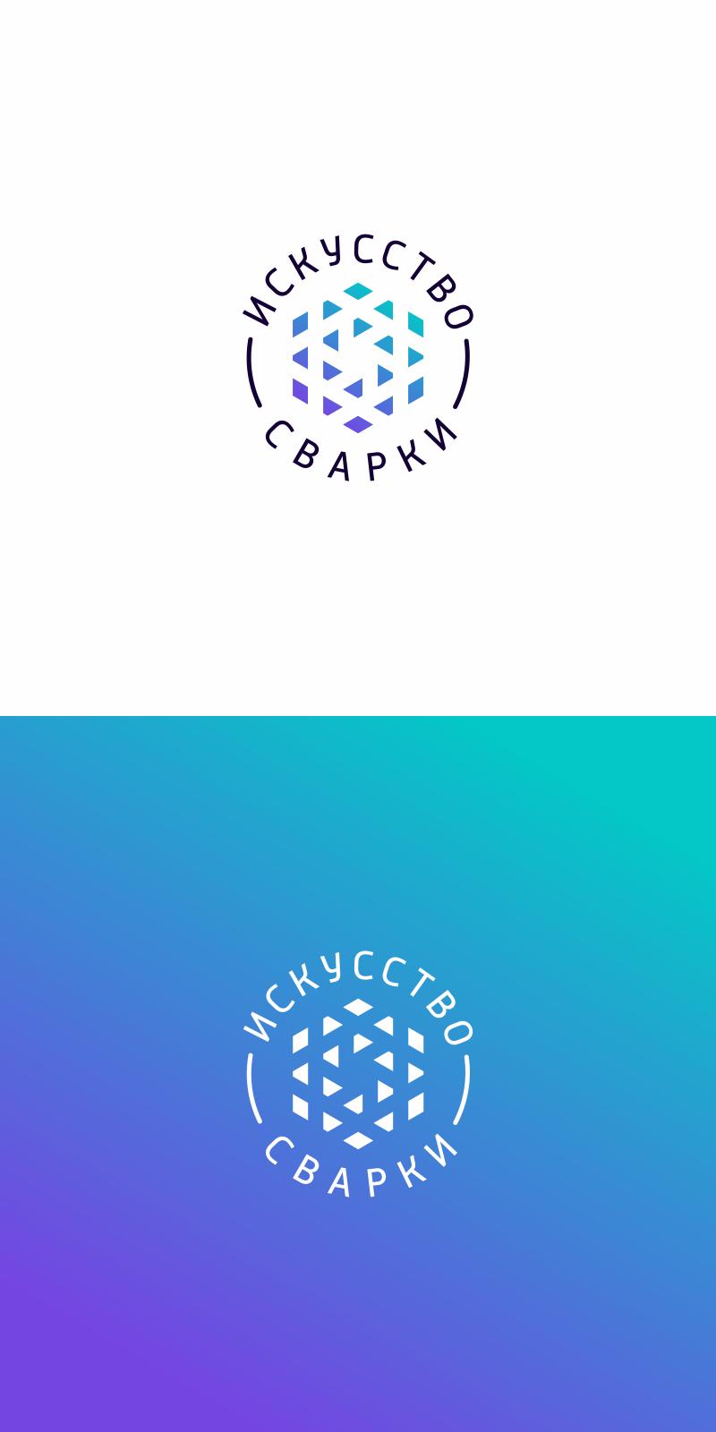 Разработка логотипа для Конкурса фото f_1915f70e928b5bb0.png