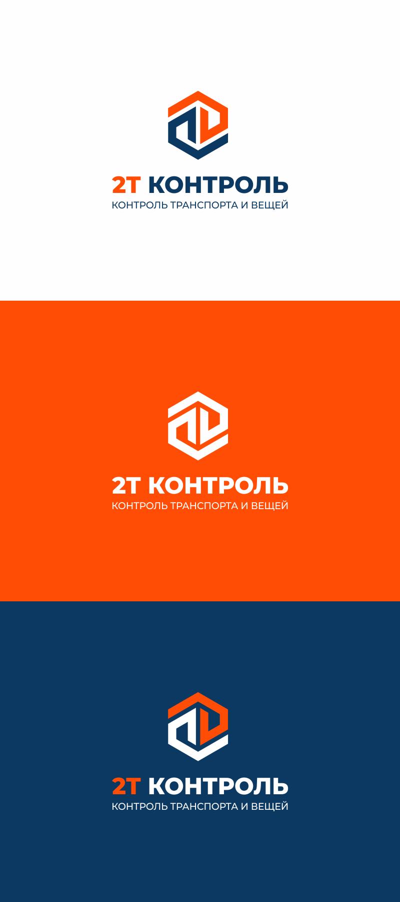 Разработать логотип фото f_1935e21afe4dc9be.png