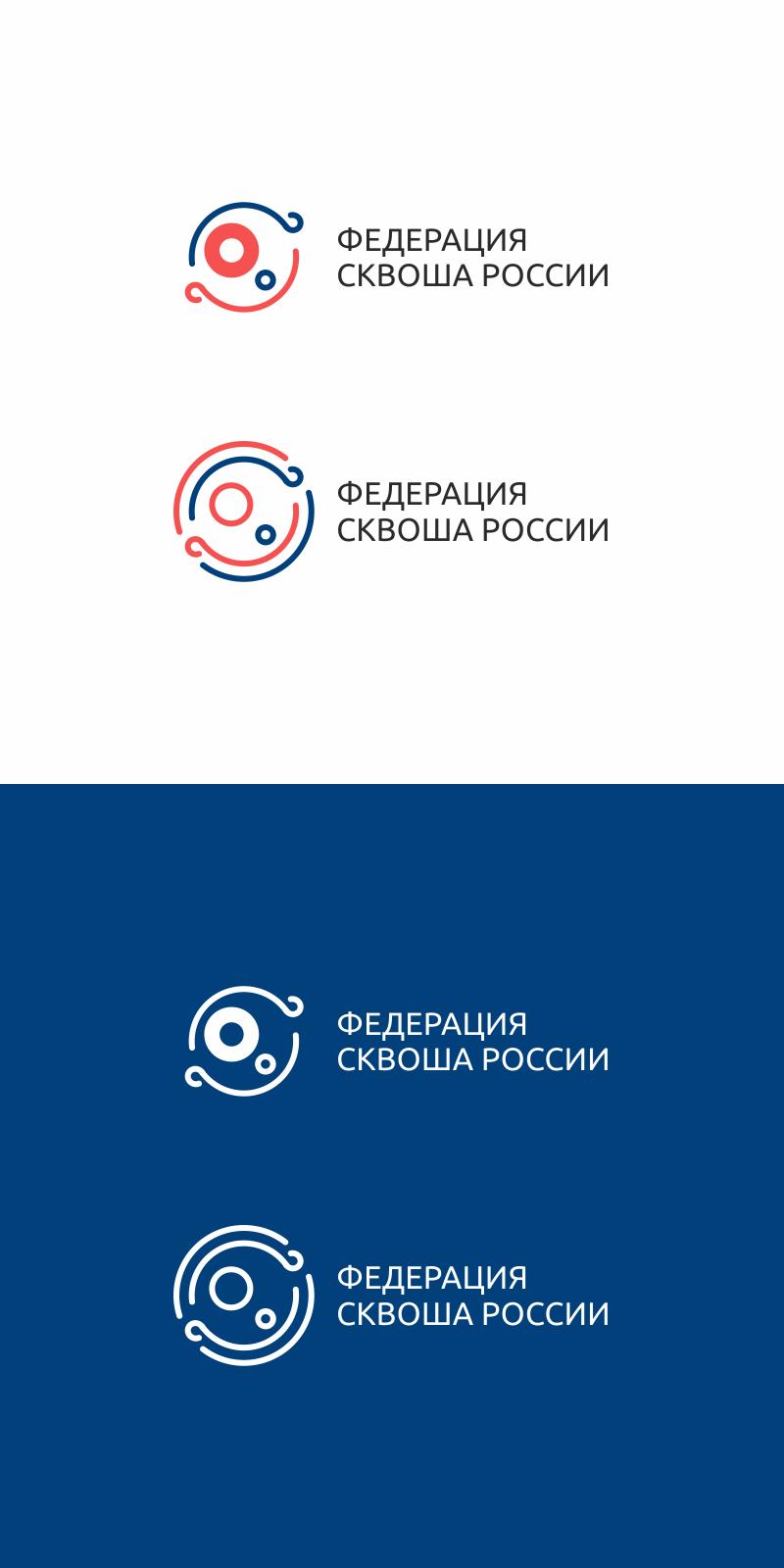Разработать логотип для Федерации сквоша России фото f_2075f397055ced43.png