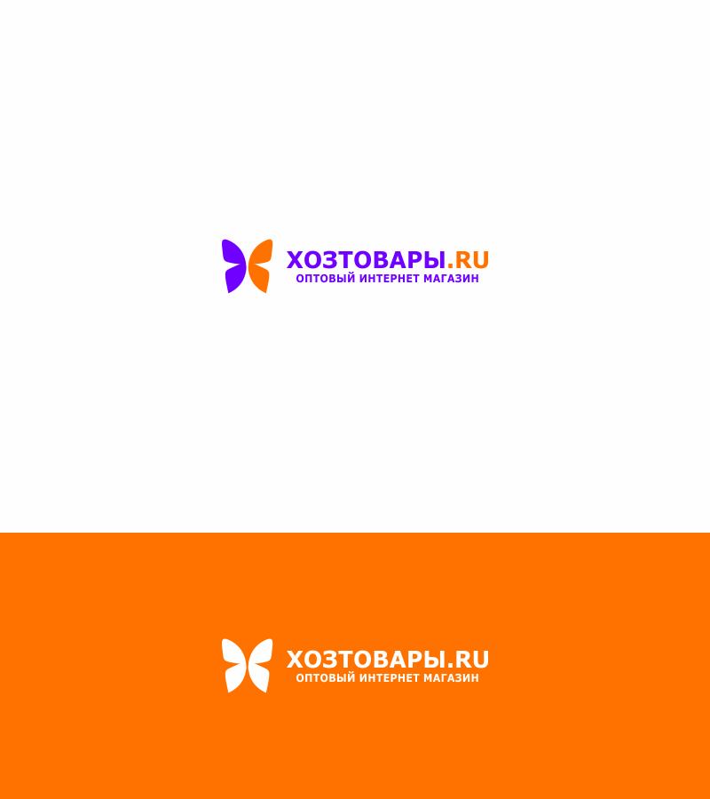Разработка логотипа для оптового интернет-магазина «Хозтовары.ру» фото f_270608851ee69630.png