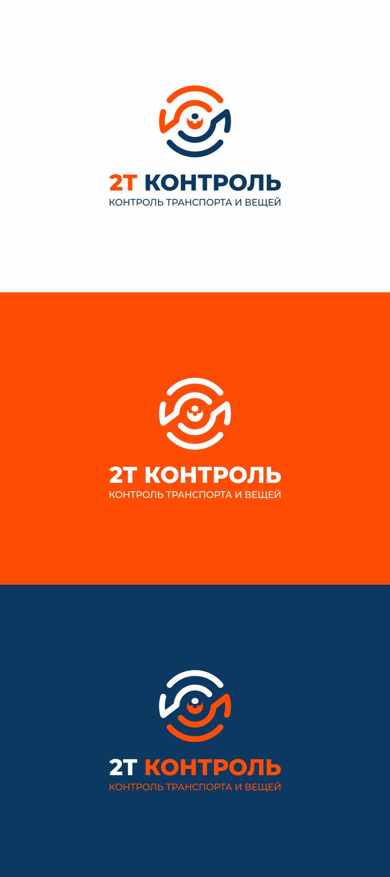 Разработать логотип фото f_3095e21ba60b9fc7.png
