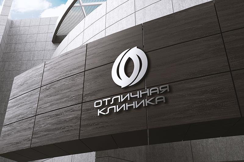 Логотип и фирменный стиль частной клиники фото f_3625c93c66bf08cb.png