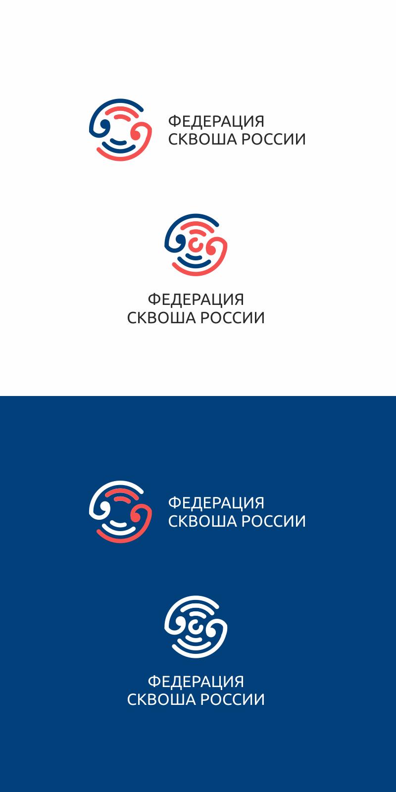 Разработать логотип для Федерации сквоша России фото f_3745f396f6f571f2.png