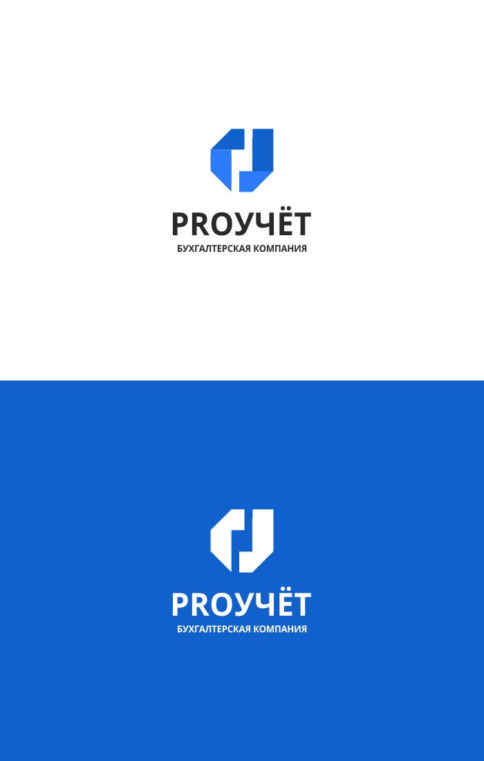 Разработка логотипа с фирменным знаком для Бухгалтерской ком фото f_4045fa0413f1e896.png