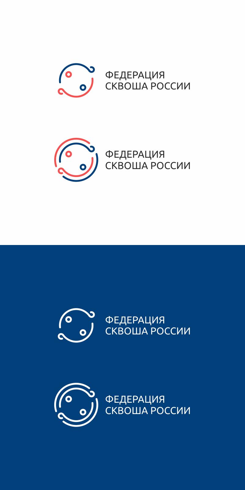 Разработать логотип для Федерации сквоша России фото f_4275f396f4b8e829.png