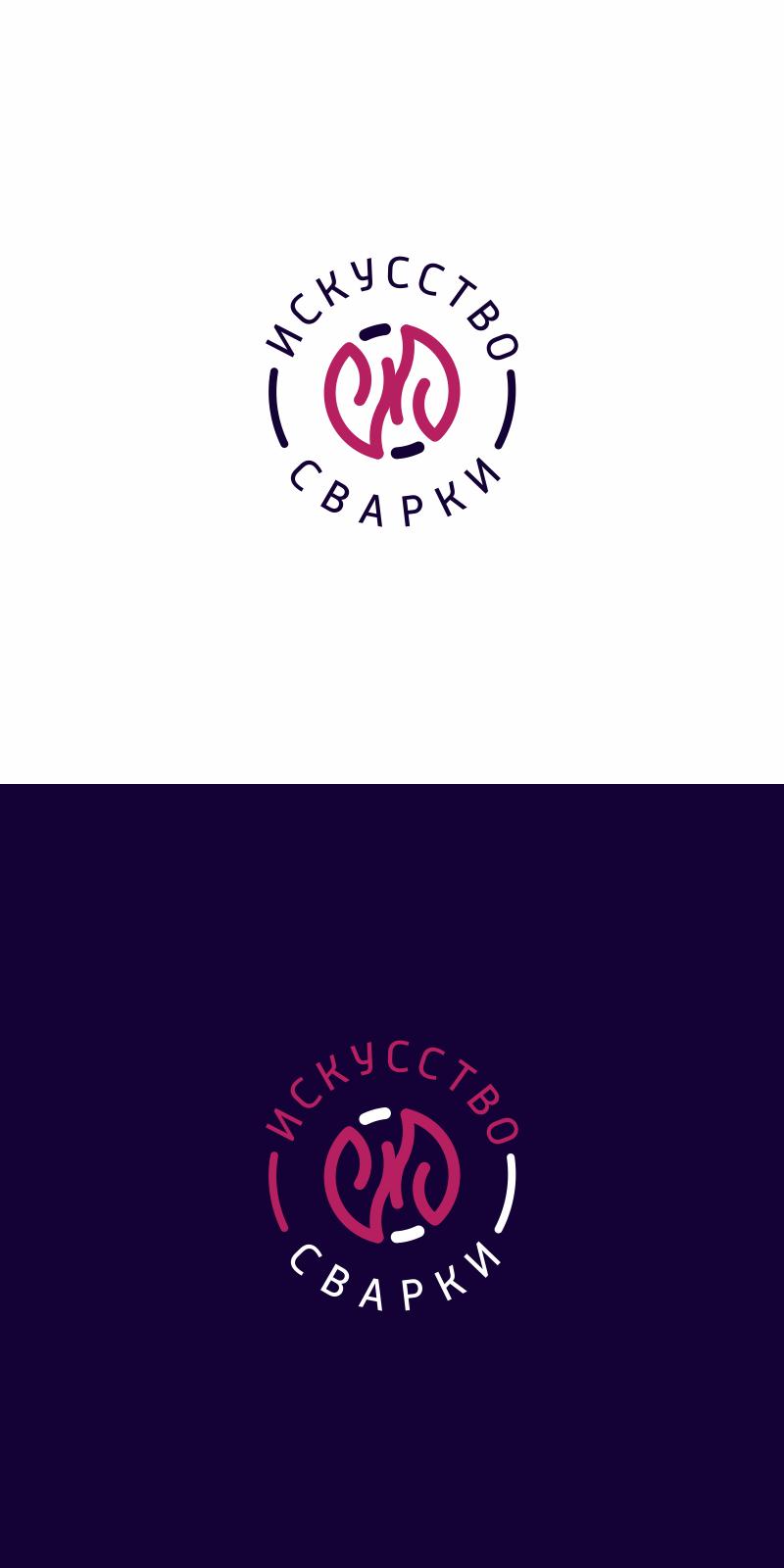 Разработка логотипа для Конкурса фото f_4345f70dc1a3db19.png