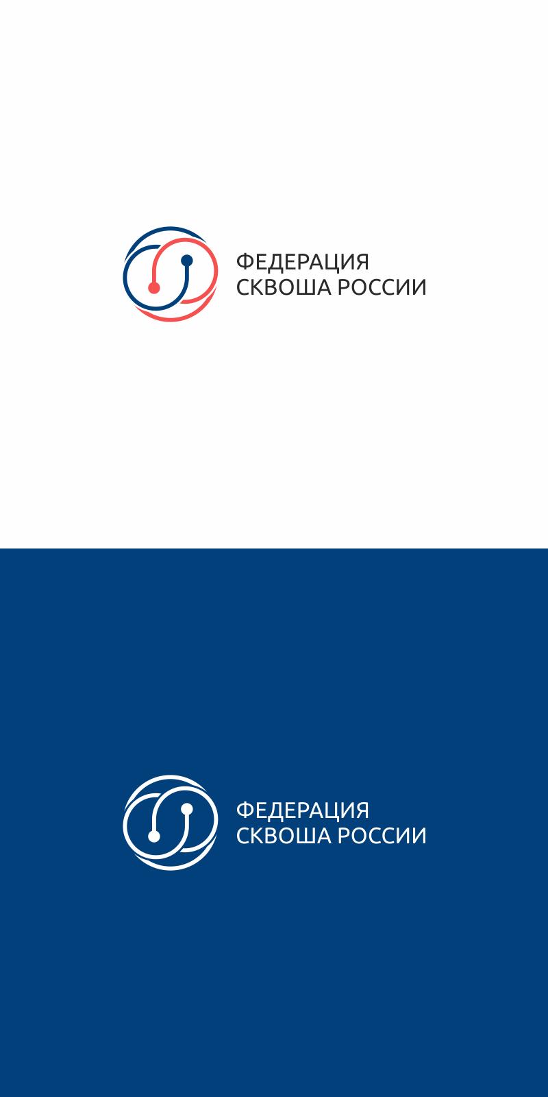 Разработать логотип для Федерации сквоша России фото f_4655f396faf59dec.png