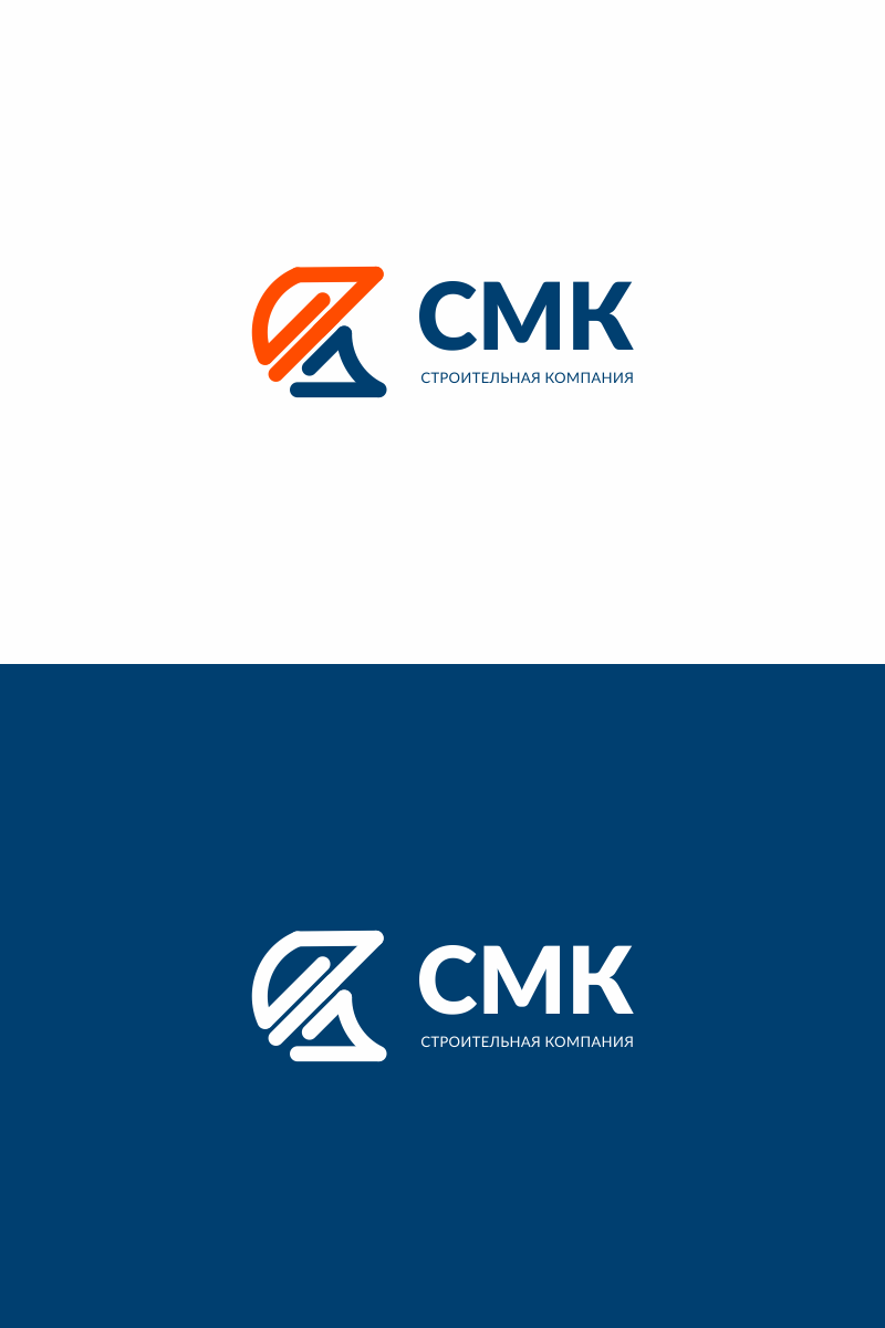 Разработка логотипа компании фото f_4975de4195f2d629.png
