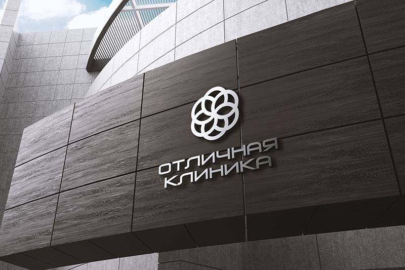 Логотип и фирменный стиль частной клиники фото f_4985c93c67e6690b.png