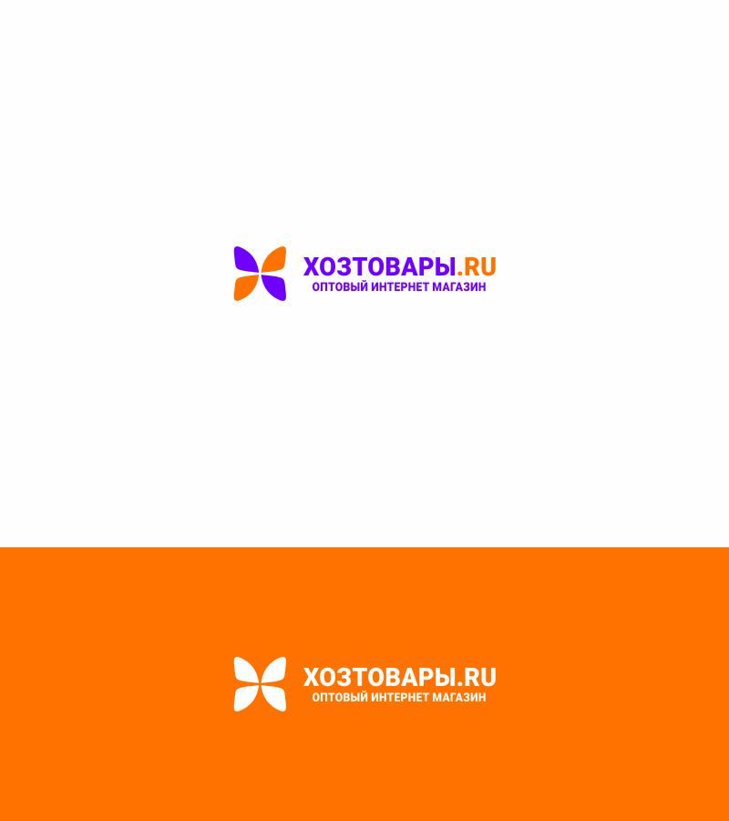 Разработка логотипа для оптового интернет-магазина «Хозтовары.ру» фото f_515609042c63b6bc.png