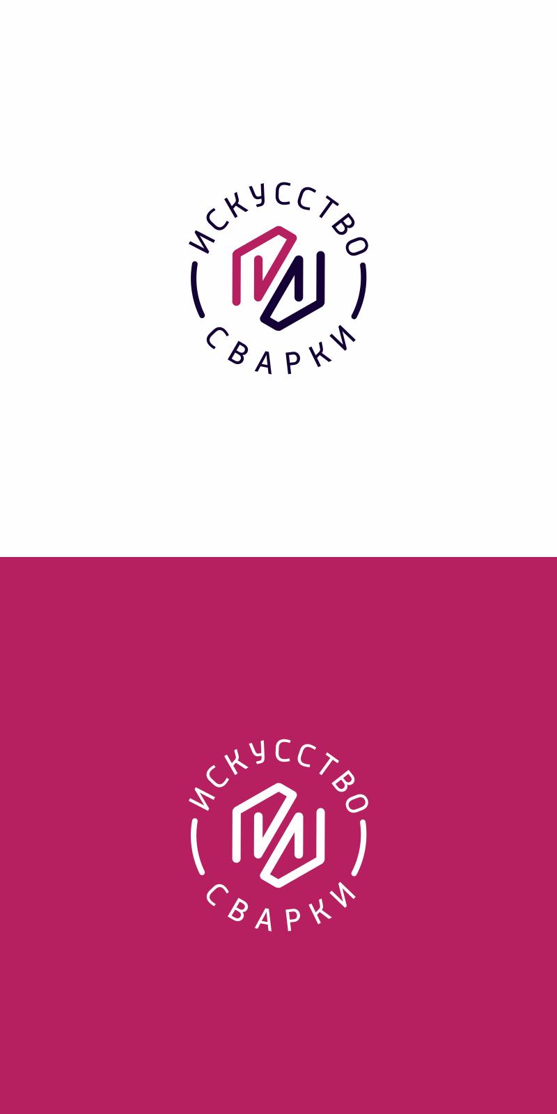 Разработка логотипа для Конкурса фото f_5255f70dc22a60c8.png