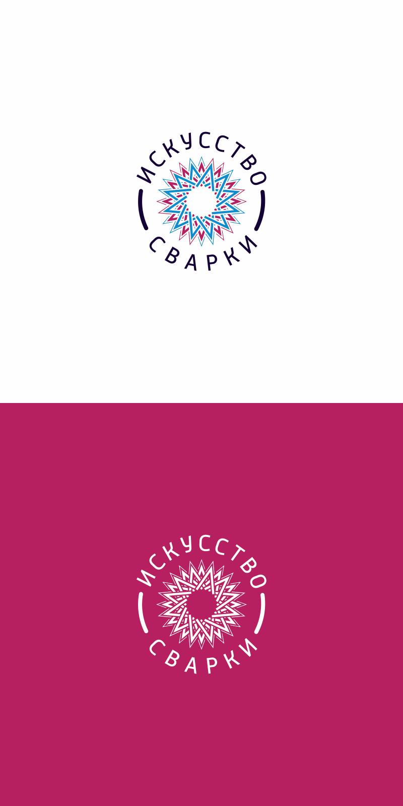 Разработка логотипа для Конкурса фото f_5415f70e20ac5606.png