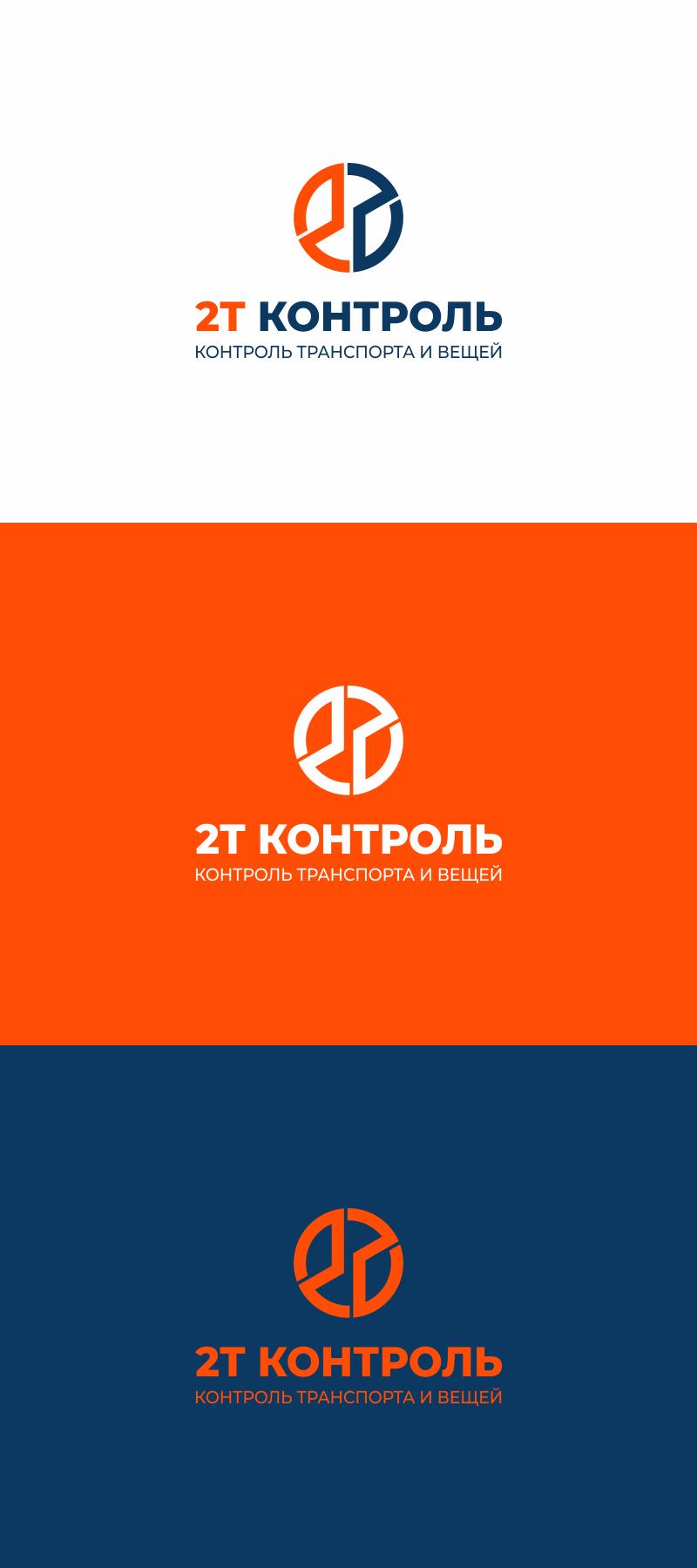 Разработать логотип фото f_5745e21b210c166d.png