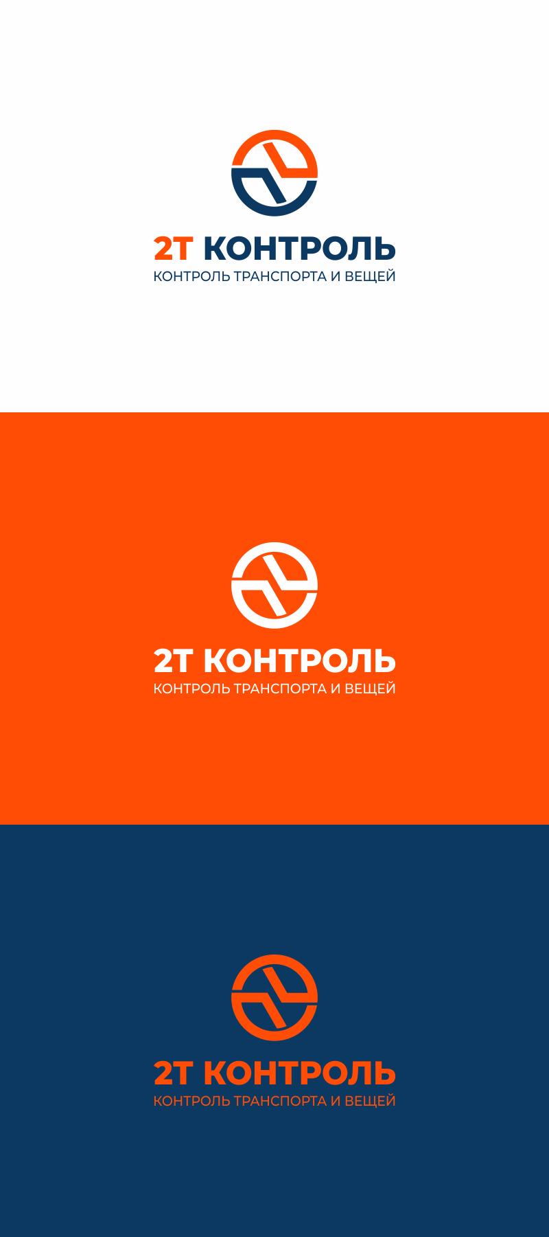 Разработать логотип фото f_5985e21b20d2dfb7.png