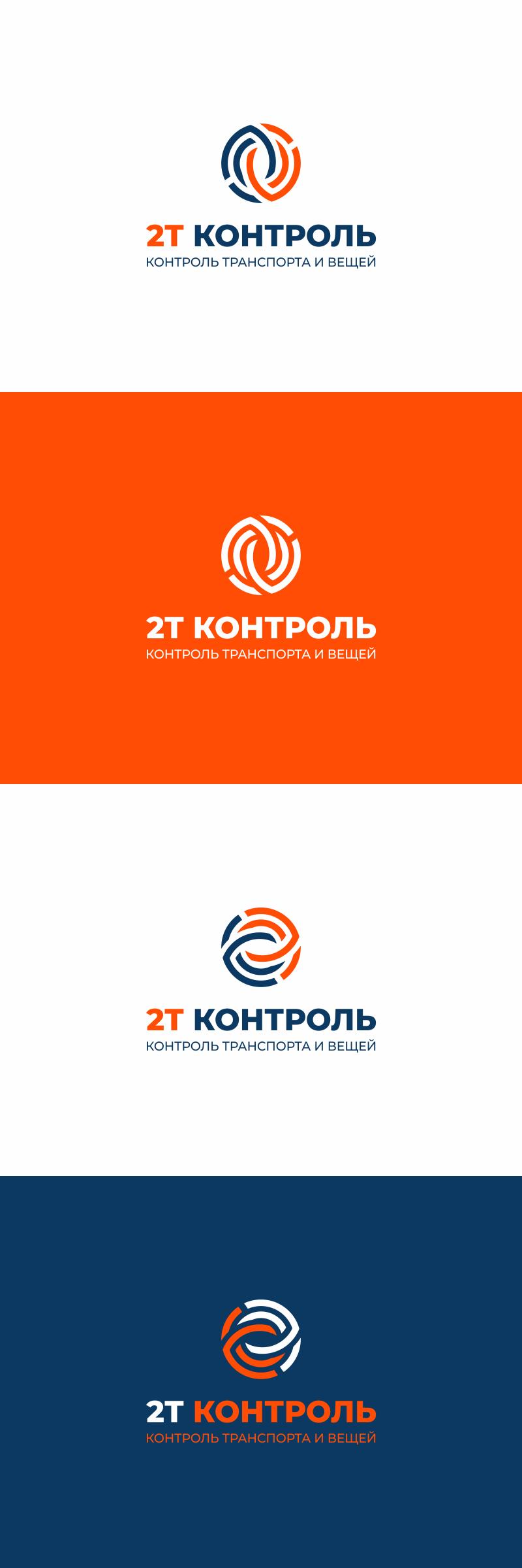 Разработать логотип фото f_6025e21cdf795ff1.png