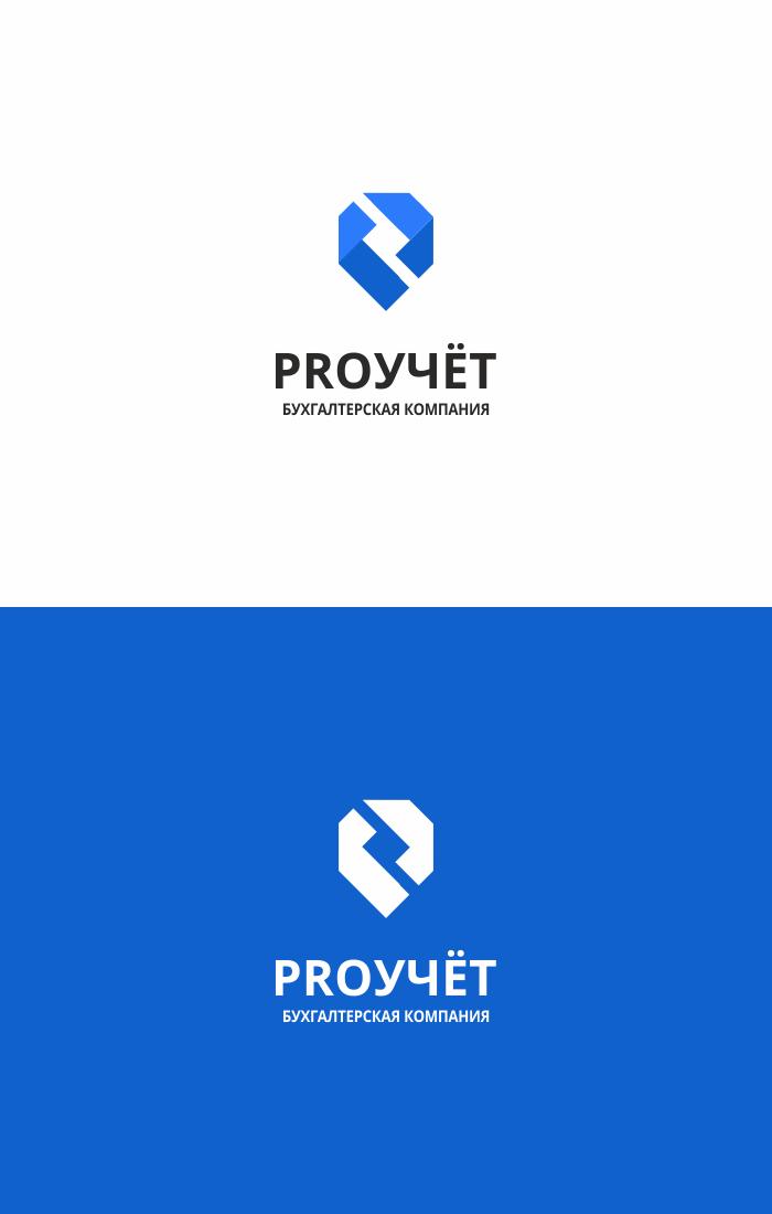 Разработка логотипа с фирменным знаком для Бухгалтерской ком фото f_6185fa041361ab43.png