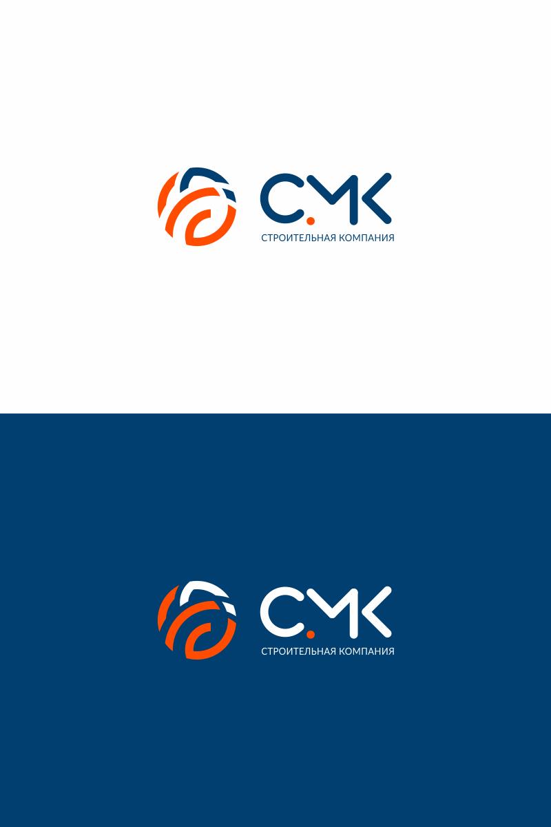 Разработка логотипа компании фото f_6195de41458874e1.png
